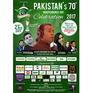 Pakistan 70 Independence Day